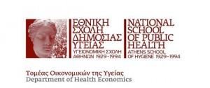 national school public health ENG